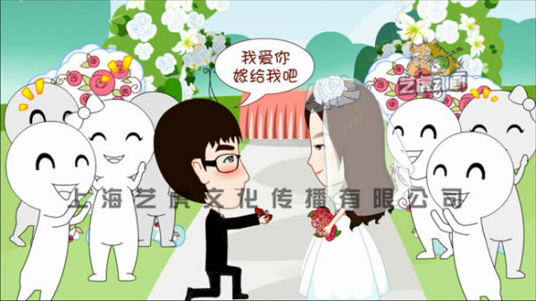 flash婚礼动画图片