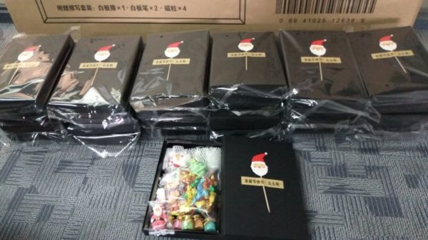 艺虎动画公司圣诞礼物图片