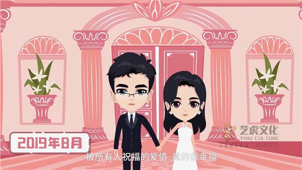 婚礼动画制作