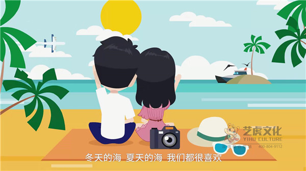 flash婚礼动画