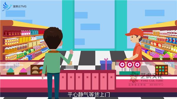 flash演示动画宣传